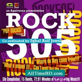ARock 505 By Iqbal Asif Jewel band song album