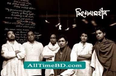 Robindronath by Shironamhin(2010) Band Album download