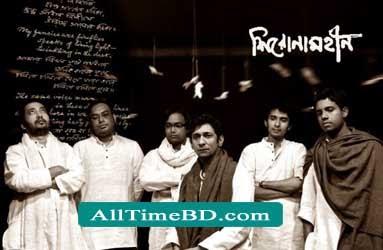 Robindronath by Shironamhin(2010) Band Album download