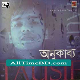 Onukabbo by Tausif (2010) Eid album  free download