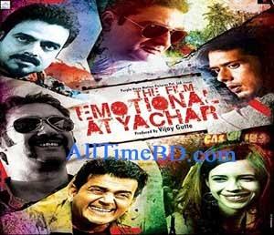 A Flat (2010) Bollywood movie MP3 songs   A Flat hindi movie song