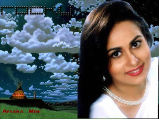 Afsana Mimi bangladesh