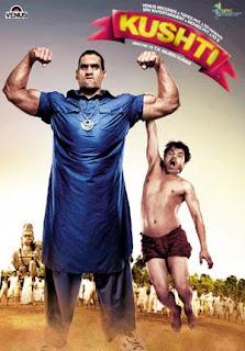 Kushti hindi movies