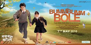 Bumm Bumm Bole hindi movies