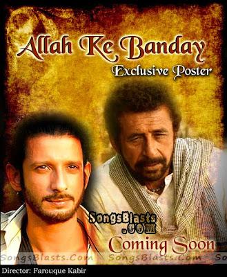Allah Ke Banday (2010) Hindi movie review wallpapers