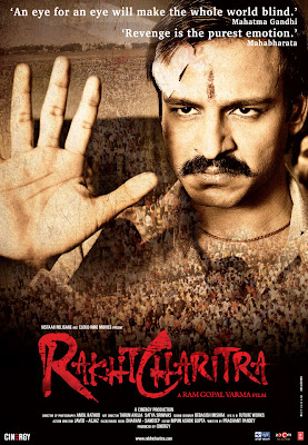 Rakht Charitra - I 2010 hindi movie free download