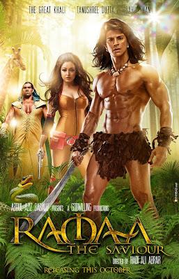 Ramaa The Saviour (2010) Hindi movie wallpapers, information & review