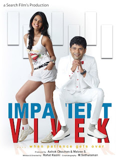 Impatient Vivek (2011) Bollywood movie mp3 song free download