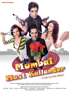Mumbai Mast Kallander (2011) Bollywood movie mp3 song free download