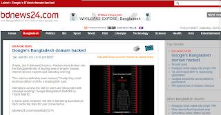google.com.bd has been hacked by a Bangladeshi hacker named Tiger