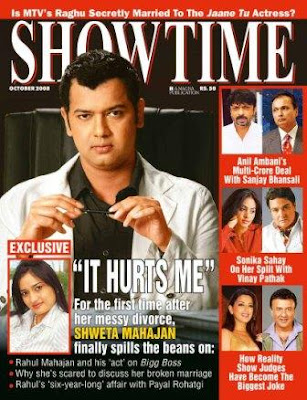 Rahul Mahajan Showtime October