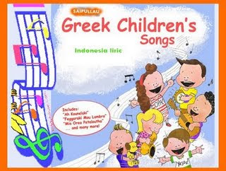 greek children song