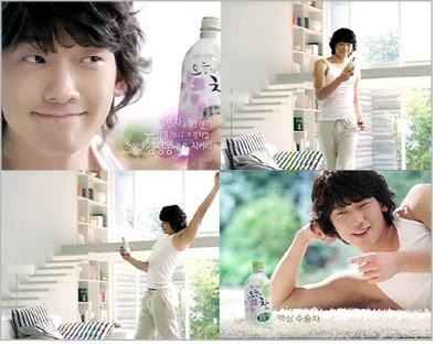 دعايا Bi Rain For Tae,أنيدرا