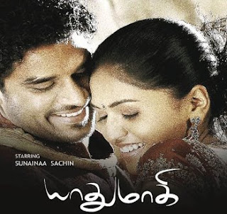 Yathumagi movie