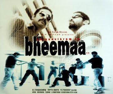 Bheema songs download starmusiq In rajini