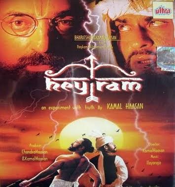 Ram tamil movie songs free download - Carlton mid odi series melbourne