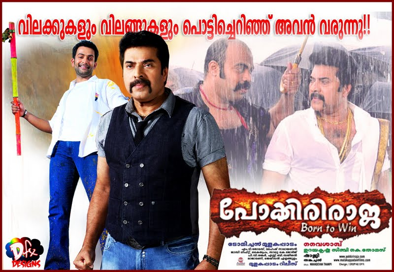TOP 10 MALAYALAM MOVIES-2010   Being an Idle