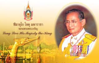 Thailands König