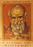Η τεχνική της αγιογραφίας