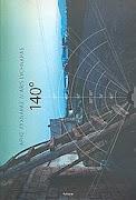 Άρης Λυχναράς: 140°