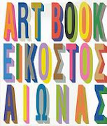 The Art Book: Εικοστός αιώνας