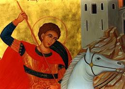 Βαφειάδου Πετροπούλου Ιφιγένεια (Βασίλειος)