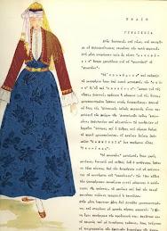 Γαζή-Παπαθανασοπούλου Νάσια