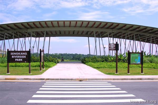 Sengkang Riverside Park 1 - interesting places in Singapore