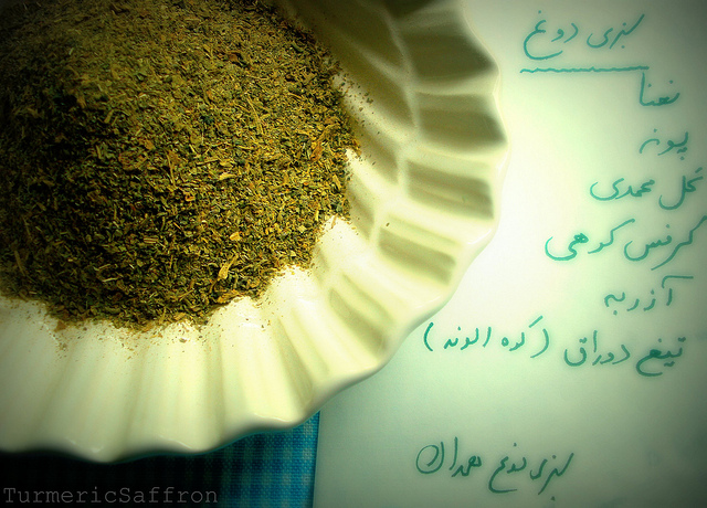 Drink Of Water And Plain Yogurt Called Iran