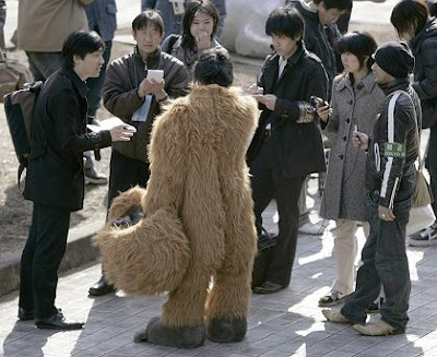 Tokyo zoo 2007