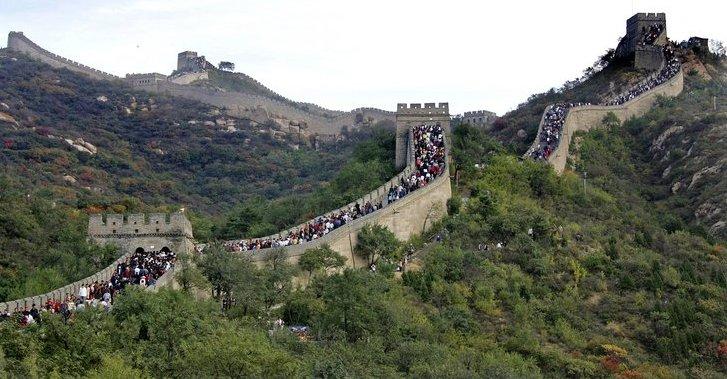 [The_Great_Wal_of_China.jpeg]