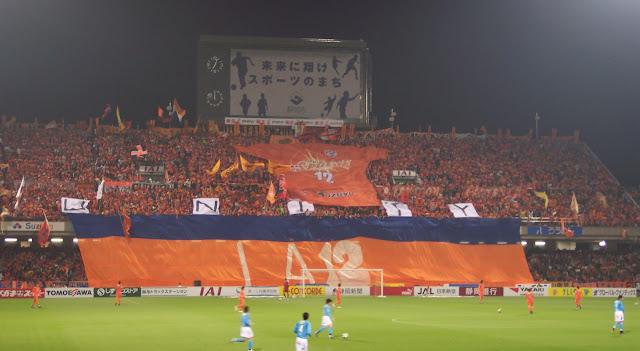 Shimizu vs Jubilo, Nihondaira, Shimizu fans