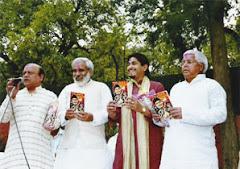 Dr. Laloo Prasad Yadav releasing book of Dr. Sunil Jogi