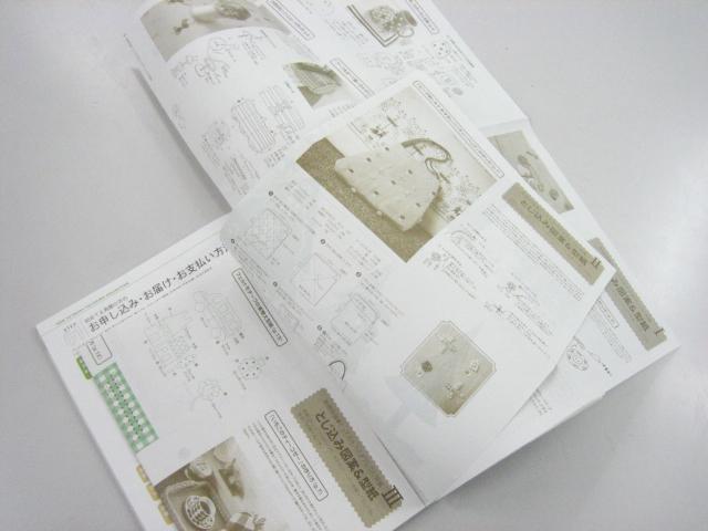 [2007005.jpg]