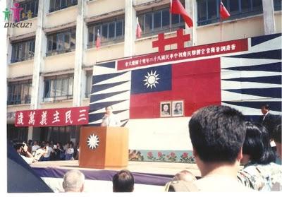 中華文集: 【收集】昔日的香港調景嶺 雙十國慶的光輝回顧 (不定期更新~)