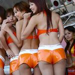 Japan Race Queens - Galeria 1 Foto 3