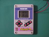 HIRO Pocket Boy ダンジョンゴースト