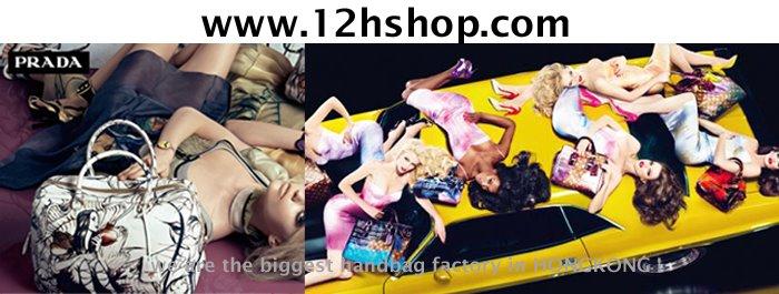 chloe bag replica - wholesale 7star handbags and wallets: chloe paddington with new ...