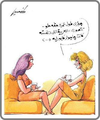 كاريكاتير مصطفي حسين 2016 e25ec43b2f.jpg