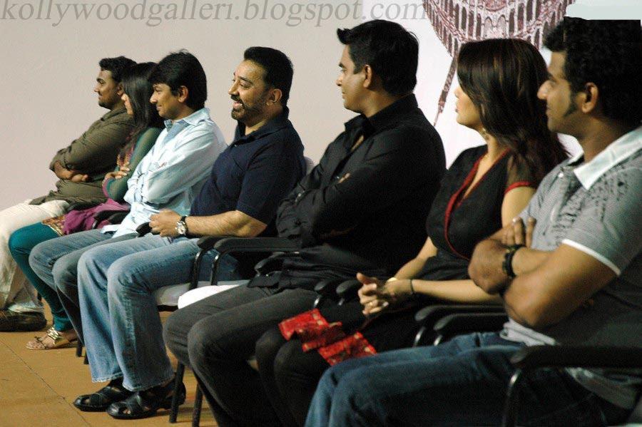 Parasakthi tamil movie songs