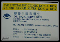 Business Card: Eye Specialist Clinic Kok & Kok