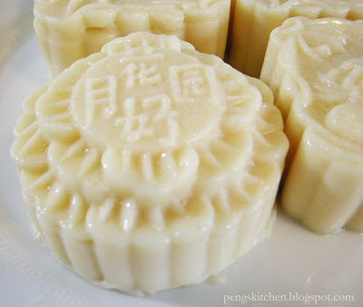 Coconut Mooncake