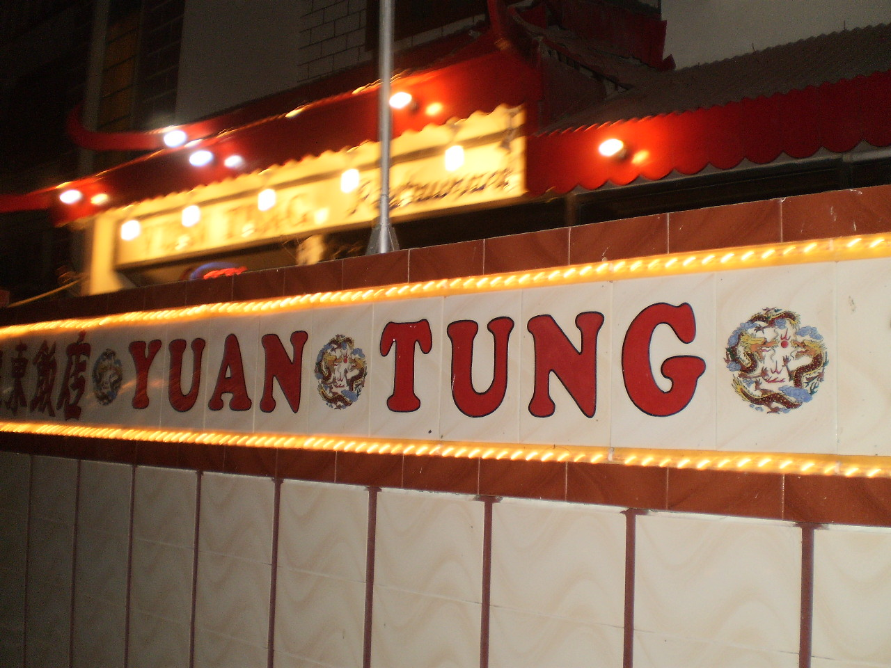 I Suppose The Real Authentic Chinese Restaurants Also Print Their Names In Native Language