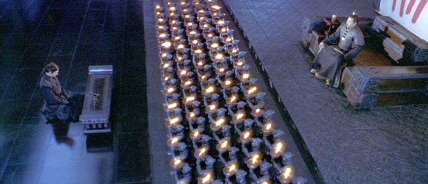 The Film Sufi Hero Zhang Yimou 2002