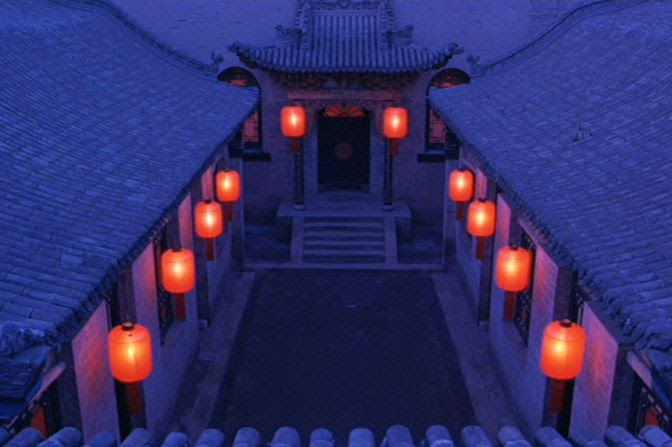 raise the red lantern by zhang yimou essay Zhang yimou - the director behind the great wall this is a video essay/introduction of chinese director zhang yimou: from red sorghum, raise of red lantern.