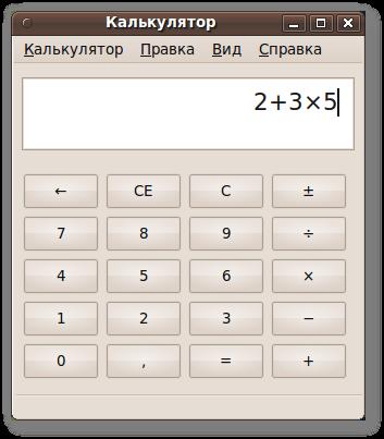 2009 11 29 screenshot 002
