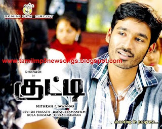 Latest Tamil Movies: Kutty