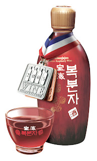 Korean Fruit Wine = Traditional and Yummy!