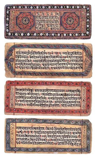 Bhagavad-Gita Text Ancient Engravings