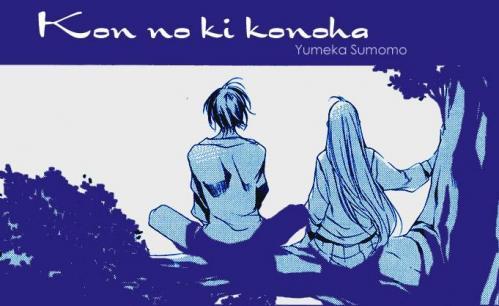 Kon no Ki Konoha